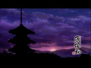 Сказание о демонах сакуры - Hakuouki: Shinsengumi Kitan 1 сезон 8 серия (Анкорд)
